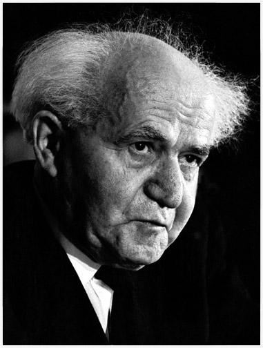 http://www.hirhome.com/israel/Ben_Gurion.JPG